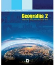 Geografija 2 : udžbenik za 2. razred ekonomske škole